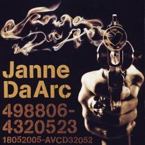 Janne Da Arcの画像 p1_8