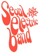 서울전자음악단 (Seoul Electric Band) logo