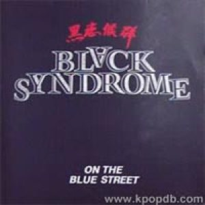 Black Syndrome - On The Blue Street cover art