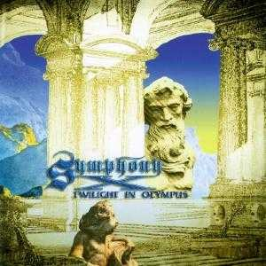 Symphony X - Twilight In Olympus cover art