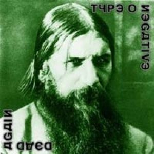Type O Negative - Dead Again cover art
