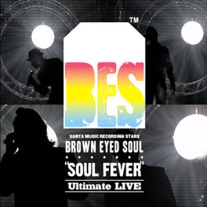Brown Eyed Soul - Soul Fever - Ultimate Live cover art