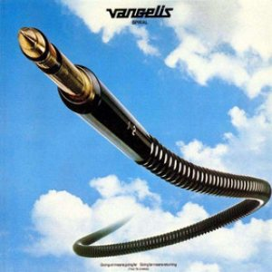 Vangelis - Spiral cover art