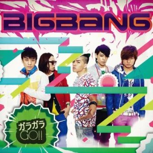 Big Bang - Gara Gara Go! cover art