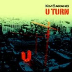 김사랑 (Kim Sarang) - U - Turn cover art
