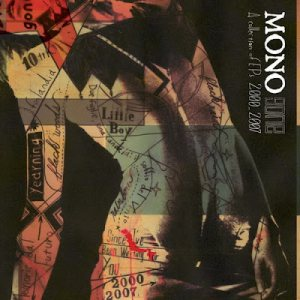 Mono - Gone - A Collection of EP's 2000-2007 cover art