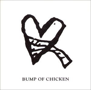 Bump of Chicken - Arue cover art
