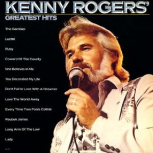 Kenny Rogers - Greatest Hits cover art