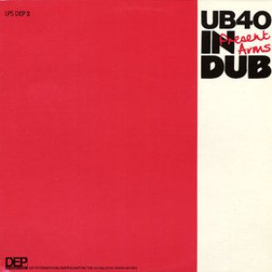UB40 - Present Arms in Dub cover art
