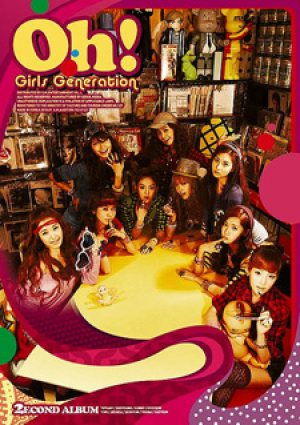 소녀시대 (Girls' Generation) - Oh! cover art