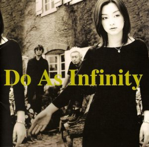 Do As Infinity - BREAK OF DAWN cover art