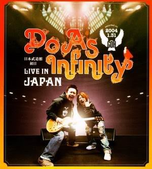 Do As Infinity - LIVE IN JAPAN cover art