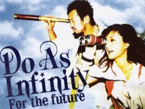 Do As Infinity - For the future cover art