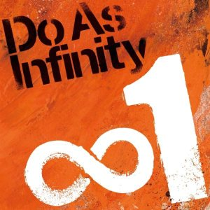 Do As Infinity - ∞1 cover art
