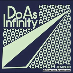 Do As Infinity - JIDAISHIN cover art