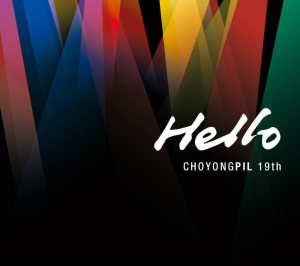 조용필 (Cho Yongpil) - Hello cover art