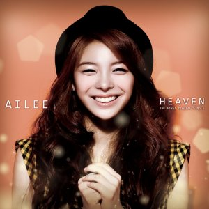 에일리 (Ailee) - Heaven cover art