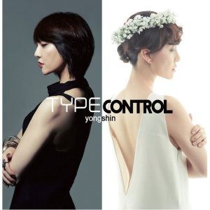 이용신 (Lee Yongshin) - Type Control cover art