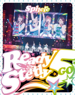 Sphere - スタートダッシュミーティング Ready Steady 5周年! in 日本武道館~いちにちめ~ LIVE BD cover art