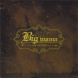 빅마마 (Big Mama) - Like the Bible cover art