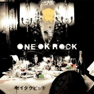One Ok Rock - ゼイタクビョウ (Zeitakubyō) cover art