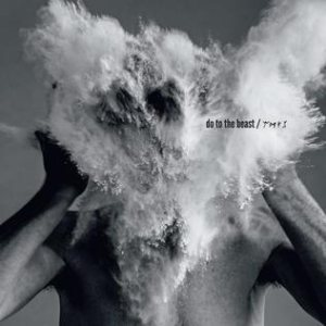 The Afghan Whigs - Do to the Beast cover art