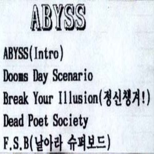 Abyss - Demo cover art