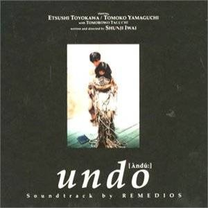 Remedios - Undo cover art