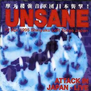 Unsane - Attack in Japan cover art