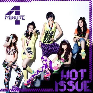 4Minute - Hot Issue cover art