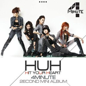 4Minute - Hit Your Heart cover art