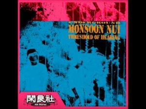 Monsoon Nui - Threshold of Hearing cover art