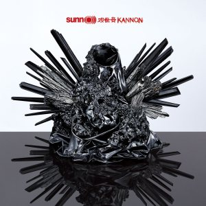 Sunn O))) - Kannon cover art
