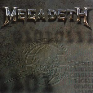 Megadeth - Cyberarmy Exclusive Tracks cover art