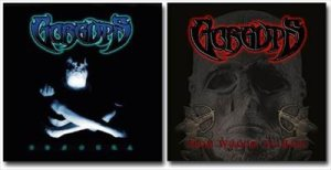 Gorguts - Obscura / From Wisdom to Hate cover art