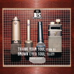 Brown Eyed Soul - Thank Your Soul - Side A cover art