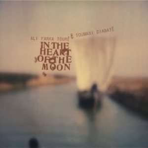Ali Farka Touré - In the Heart of the Moon cover art