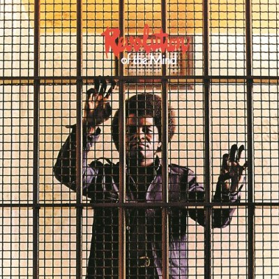 James Brown - Revolution of the Mind cover art