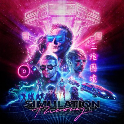 Muse - Simulation Theory cover art