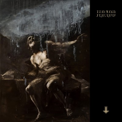 Behemoth - I Loved You at Your Darkest cover art