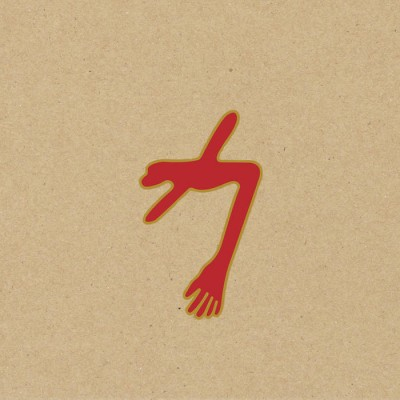 Swans - The Glowing Man cover art