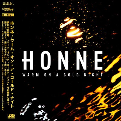 Honne - Warm on a Cold Night cover art