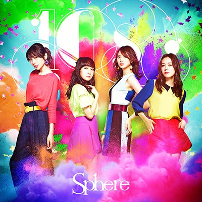 Sphere - 10s cover art