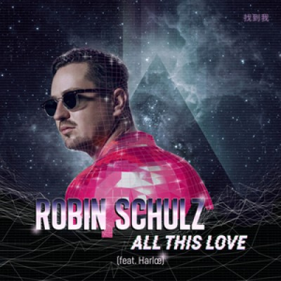 Robin Schulz - All This Love cover art
