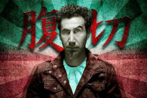 Serj Tankian photo